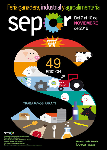 sepor-lorca-2016