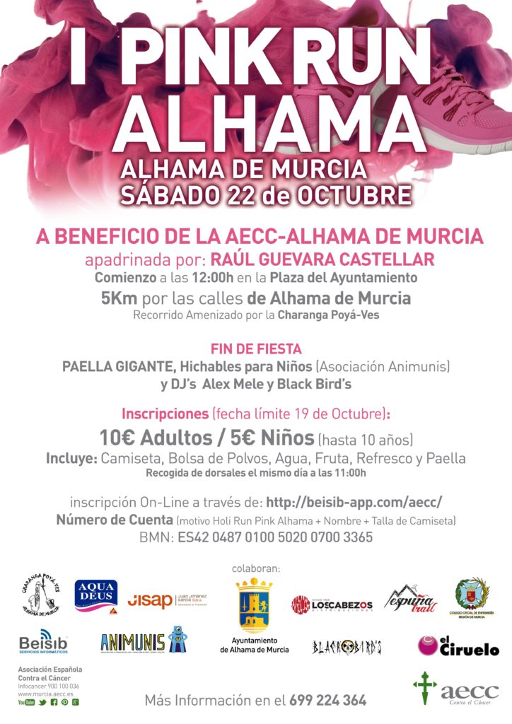 pink run alhama